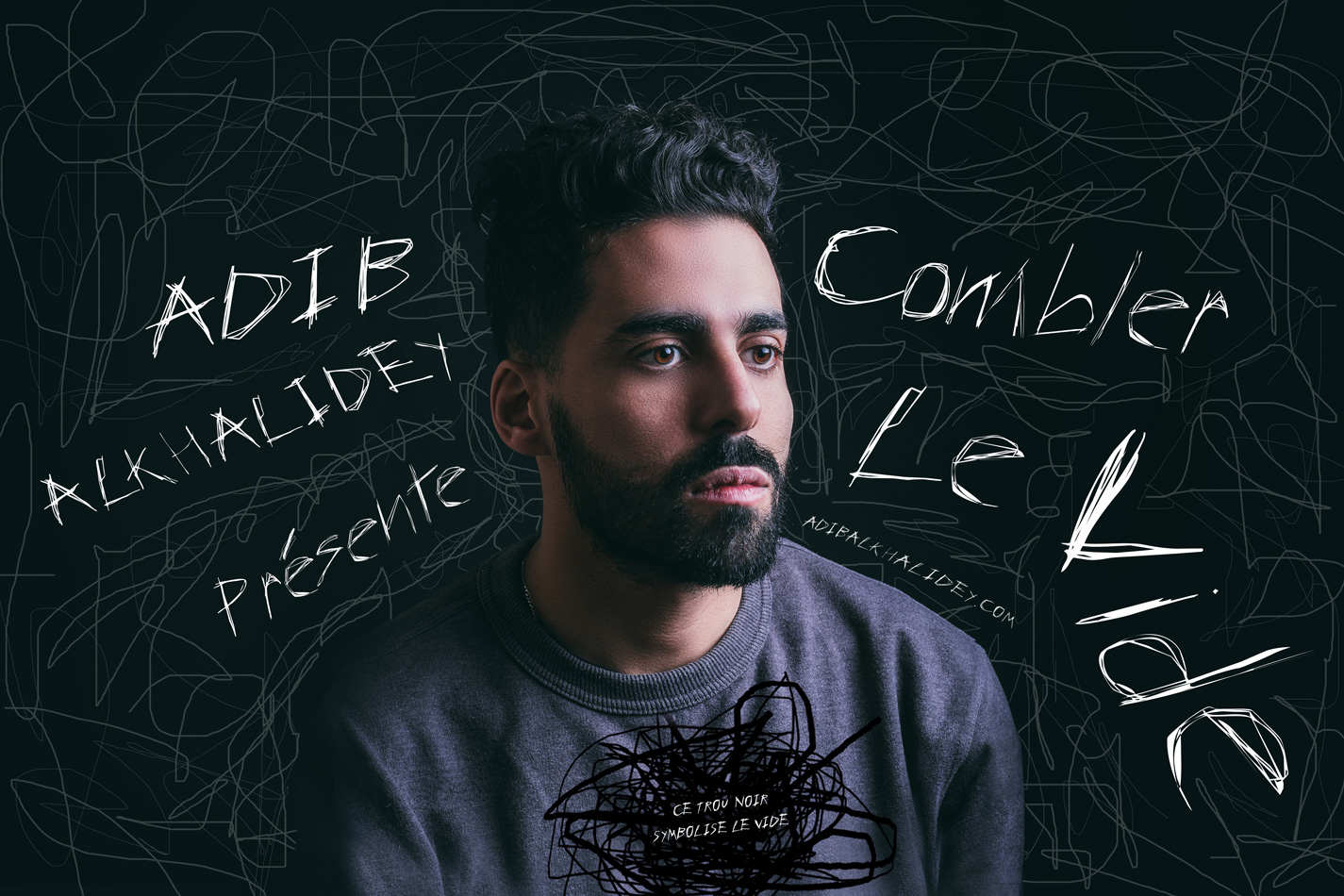 zoofest adib alkhalidey poster